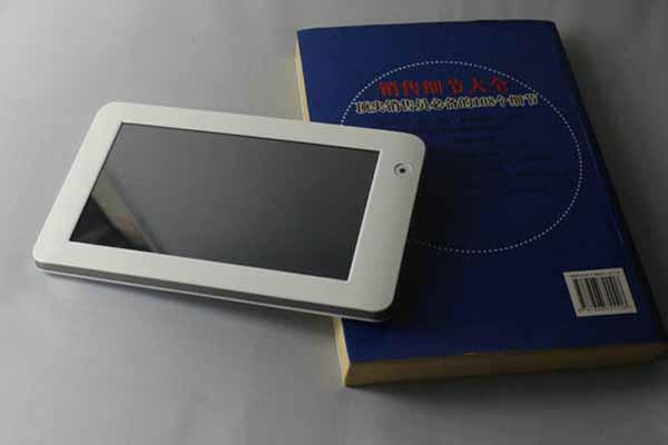HongYuXing tablet