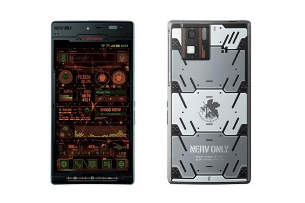 Sharp Neon Genesis Evangelion SH-06D Android Phone