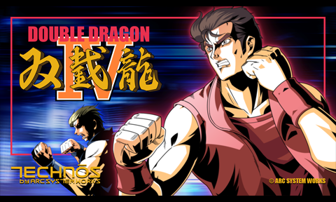 Double Dragon IV - Retro Gaming for PlayStation 4